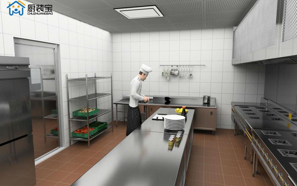 酒店厨房备餐间VR效果案例展示