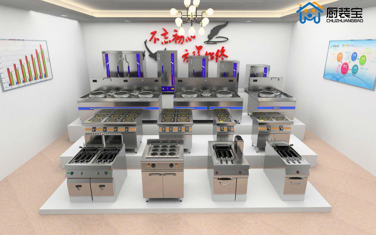 商厨设备展示