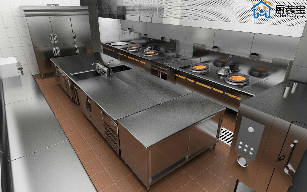 主厨房设计效果图